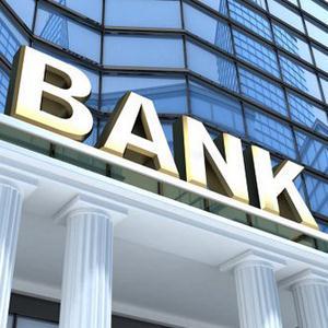 Банки Кеми