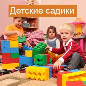 Детские сады Кеми