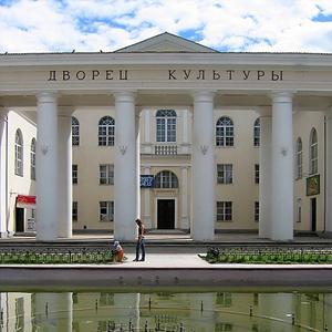 Дворцы и дома культуры Кеми