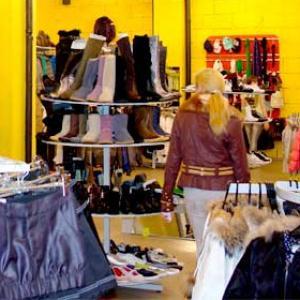 Магазины одежды и обуви Кеми