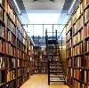 Библиотеки в Кеми