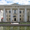 Дворцы и дома культуры в Кеми