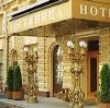 Гостиницы в Кеми