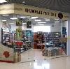 Книжные магазины в Кеми