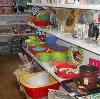 Магазины хозтоваров в Кеми