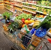Магазины продуктов в Кеми