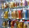 Парфюмерные магазины в Кеми