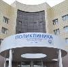 Поликлиники в Кеми