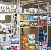 Строительные магазины в Кеми